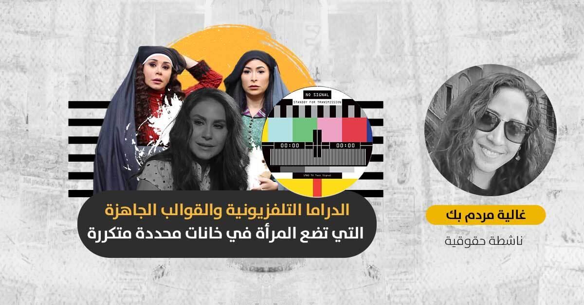 تأثير طريقة تصوير النساء والفتيات في وسائل الإعلام على المراهقات والمراهقين