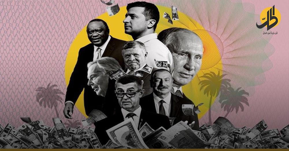 """وثائق """"باندورا"""": ما تأثيراتها على السياسة العالمية؟"""