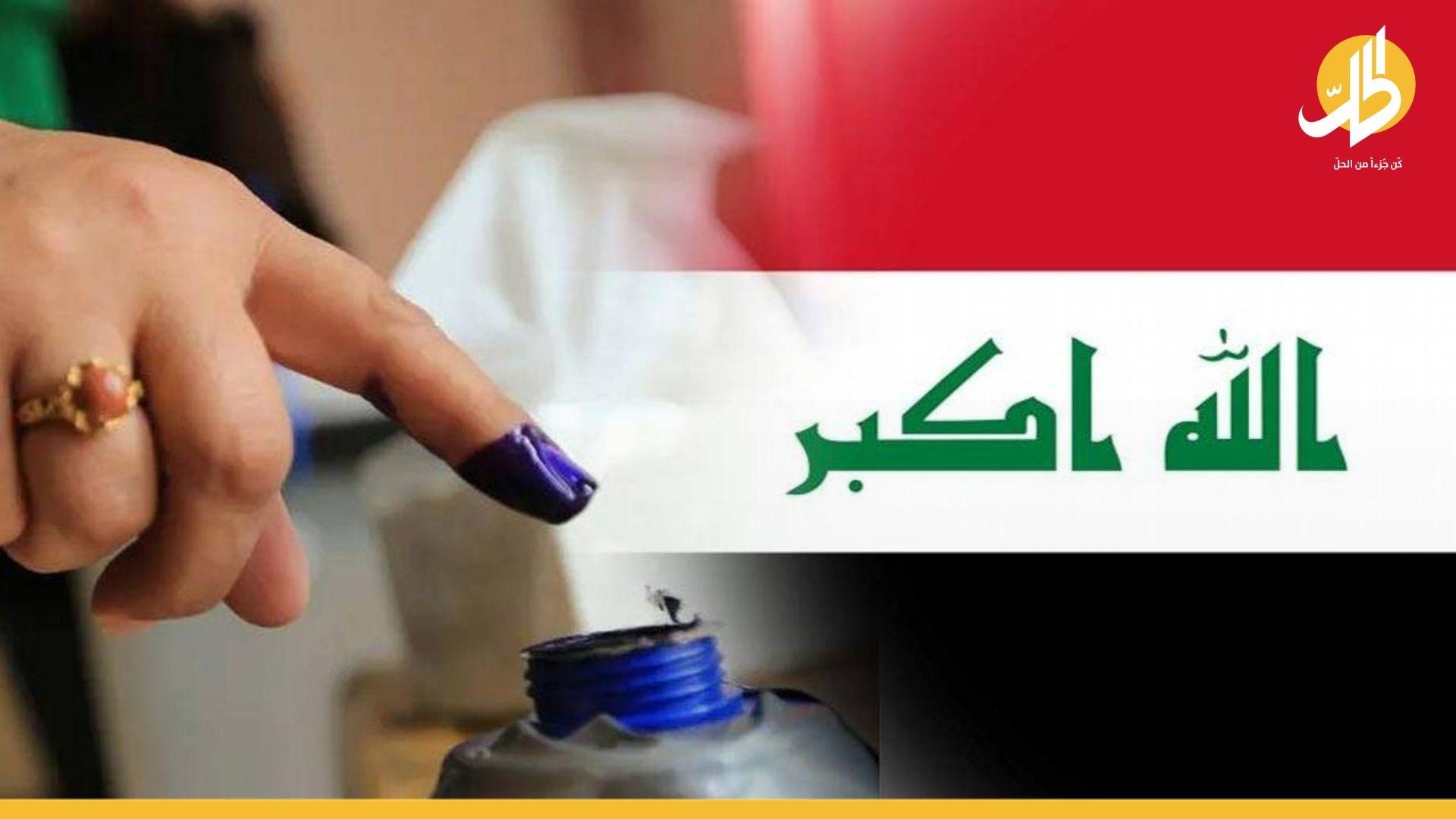 الإعلان عن نسبة المشاركة في الانتخابات العراقية 2021