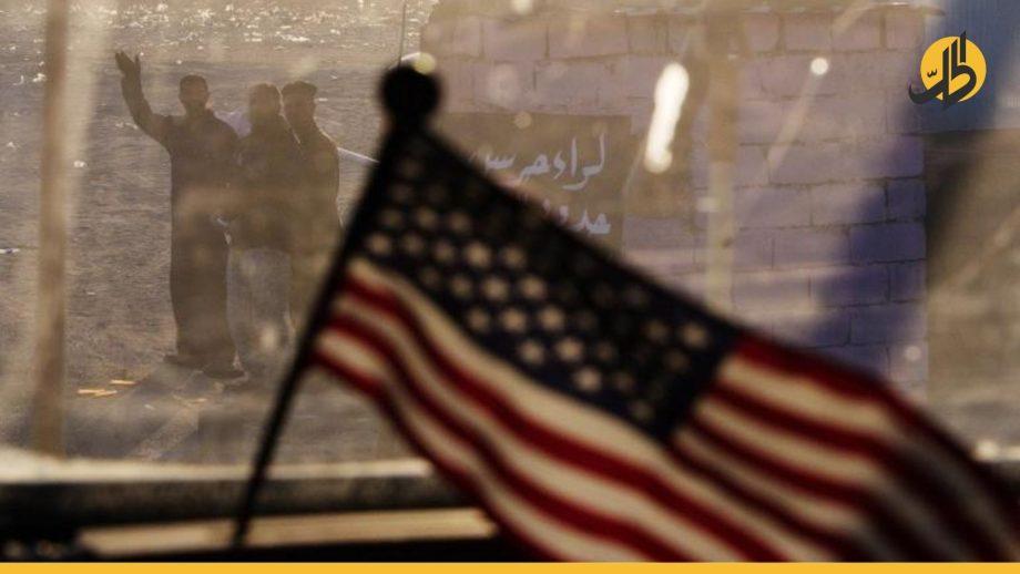 القوات الأميركية في العراق