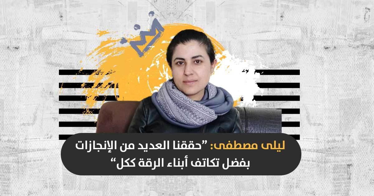 """شابة سوريّة تفوز بجائزة """"عمدة العالم"""" الدولية"""