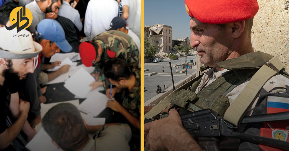 مستقبل التسويات في درعا.. ما تأثير الفيلق الخامس؟