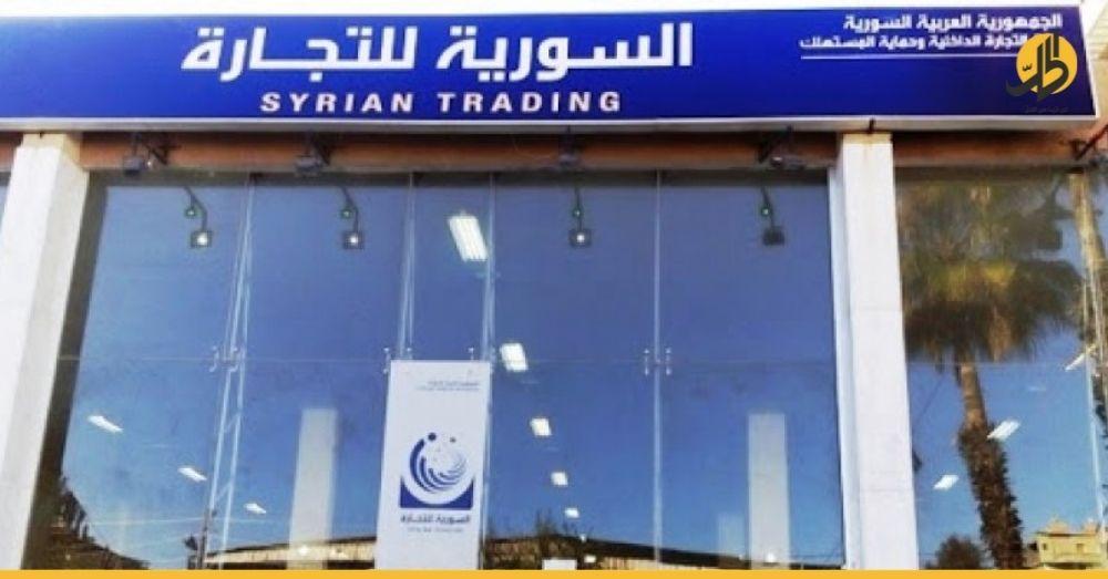 موظف سوري يؤكد: وزير التجارة لن يقوى على التجار بشأن الأسعار
