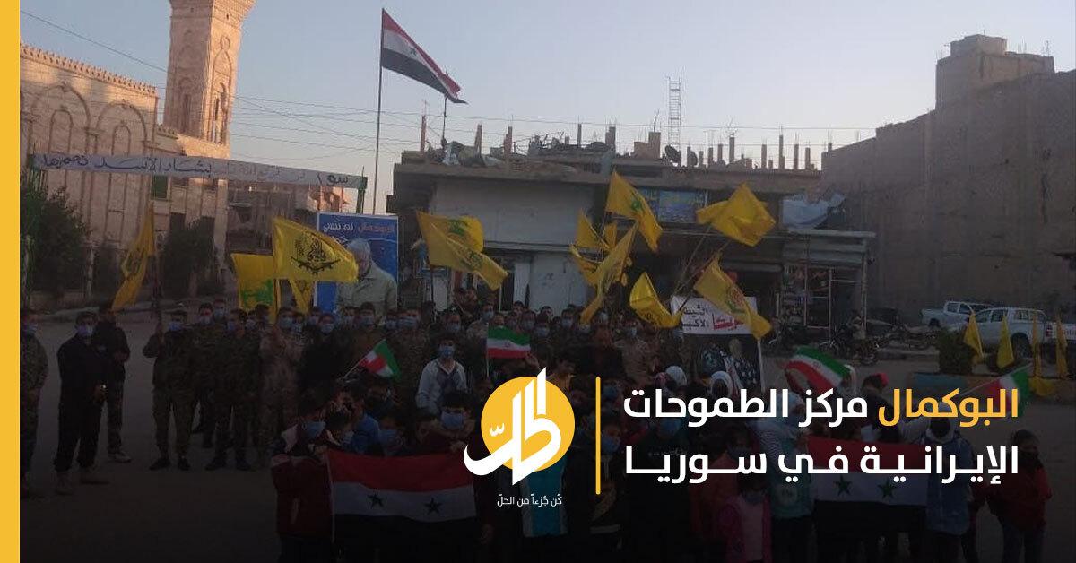 هل يحتدم الصراع العسكري في المناطق الحدودية بين سوريا والعراق؟