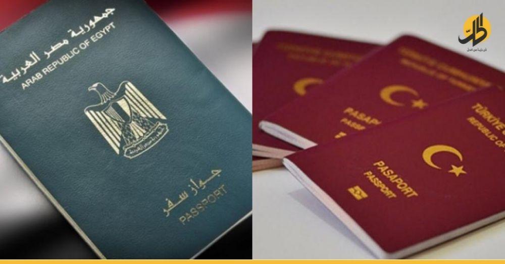 سوريون مُنحوا جنسيات جديدة خارج بلادهم.. تعرفوا إليهم