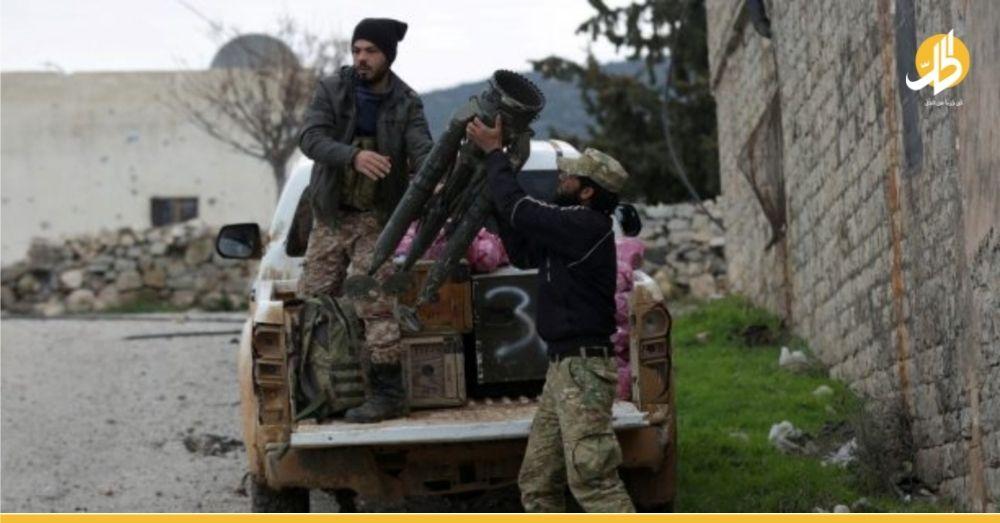 حرب شوارع بالأسلحة الثقيلة بين فصائل «الجيش الوطني» في ريف عفرين