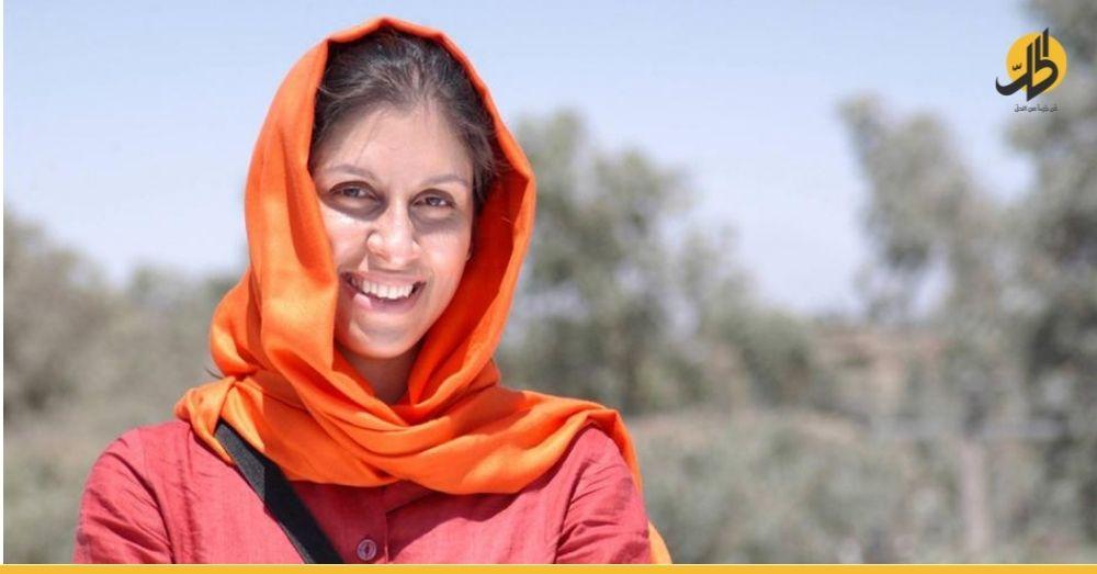 لندن تُشدّد على ضرورة إطلاق سراح مواطنة بريطانية من سجون طهران