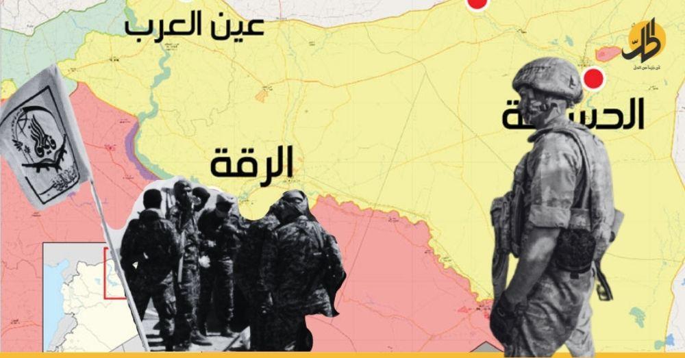 قبيل اجتماع ثلاثي.. روسيا تتحرك عسكرياً ضد المليشيات الإيرانية في سوريا