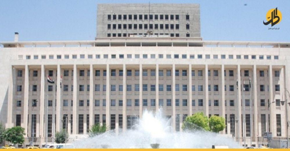 سوريا.. المركزي يعدل نظام منح وإلغاء شهادات الإيداع بالدولار