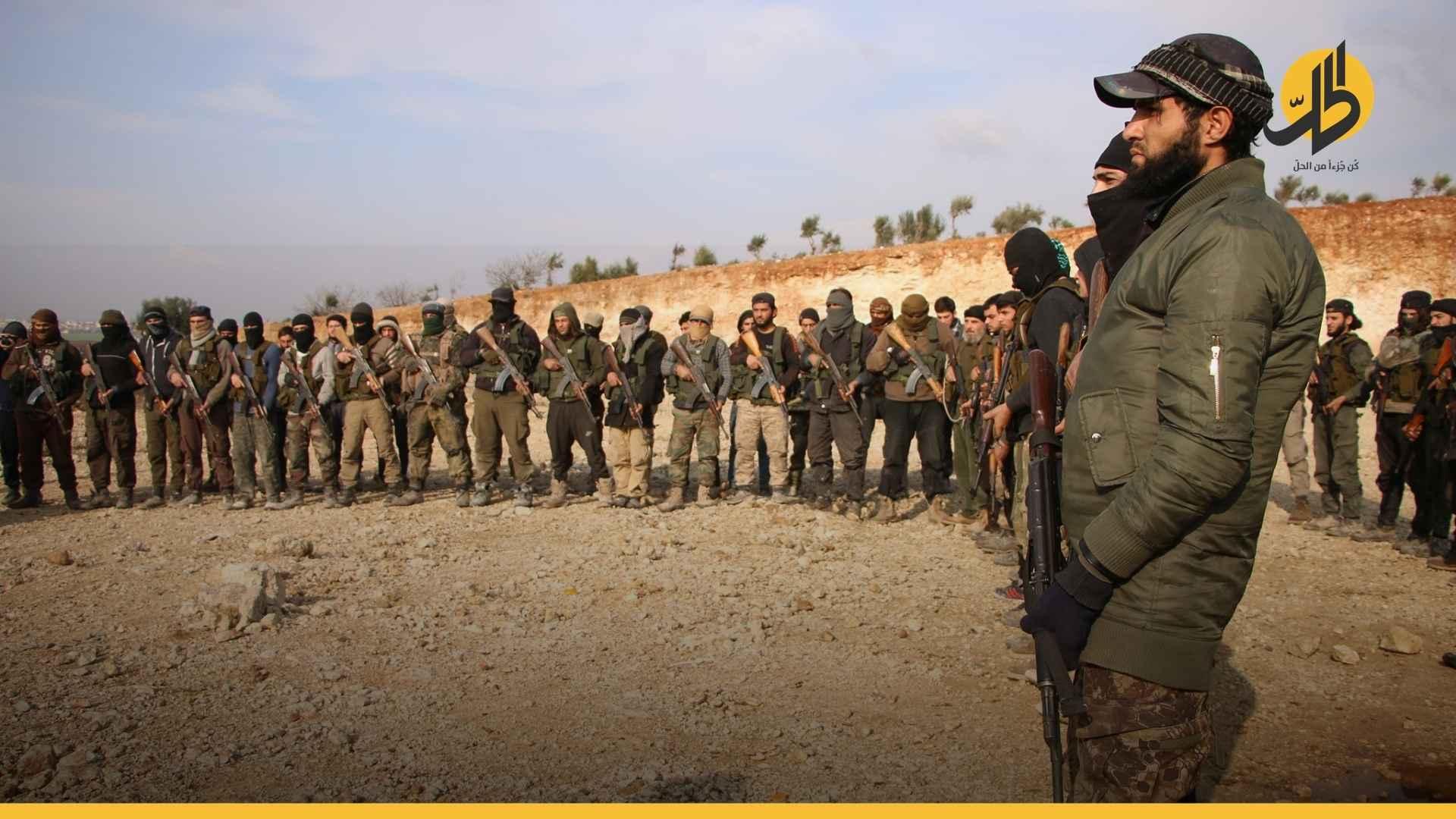 تشكيلات عسكرية جديدة.. هل اقتربت المعركة الكبرى بين فصائل الشمال السوري؟