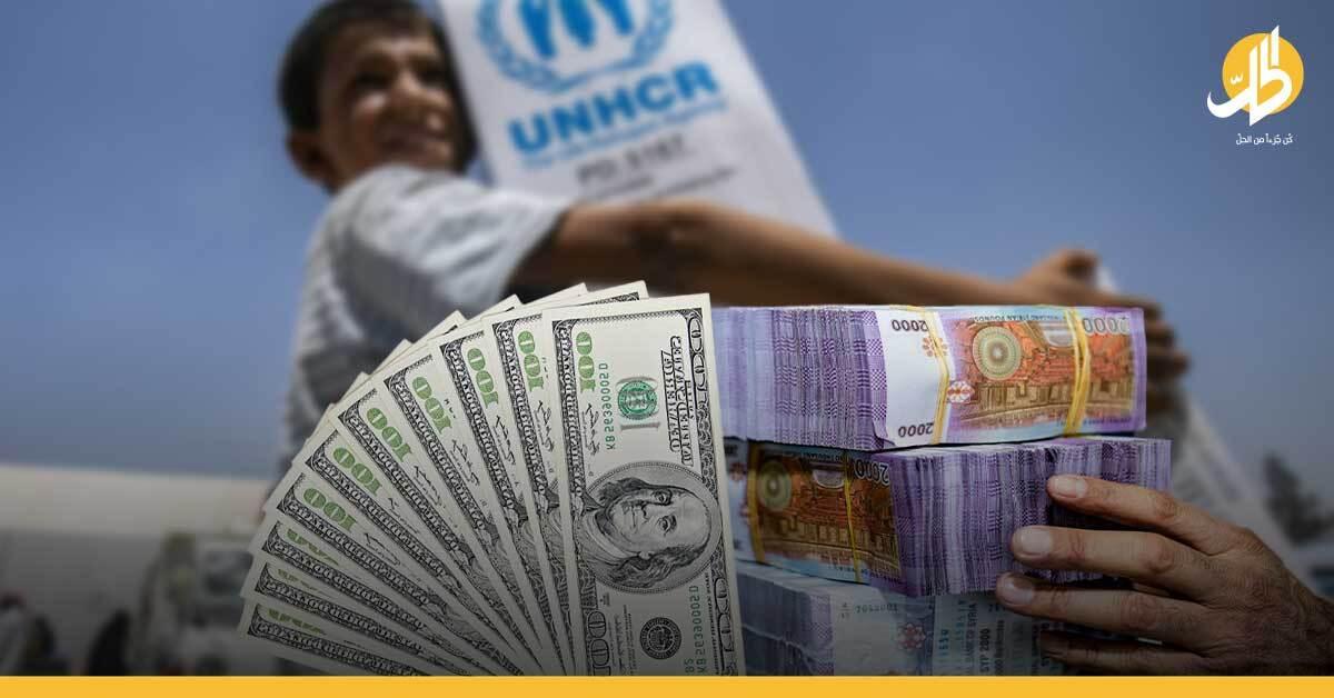 قناة سريّة لتوريد الدولار إلى البنك المركزي السوري عبر مساعدات الأمم المتحدة