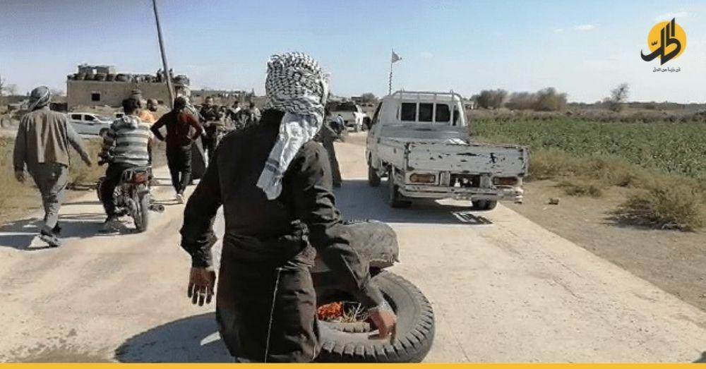 تظاهرات في محافظة دير الزور ترفض الوجود الروسي