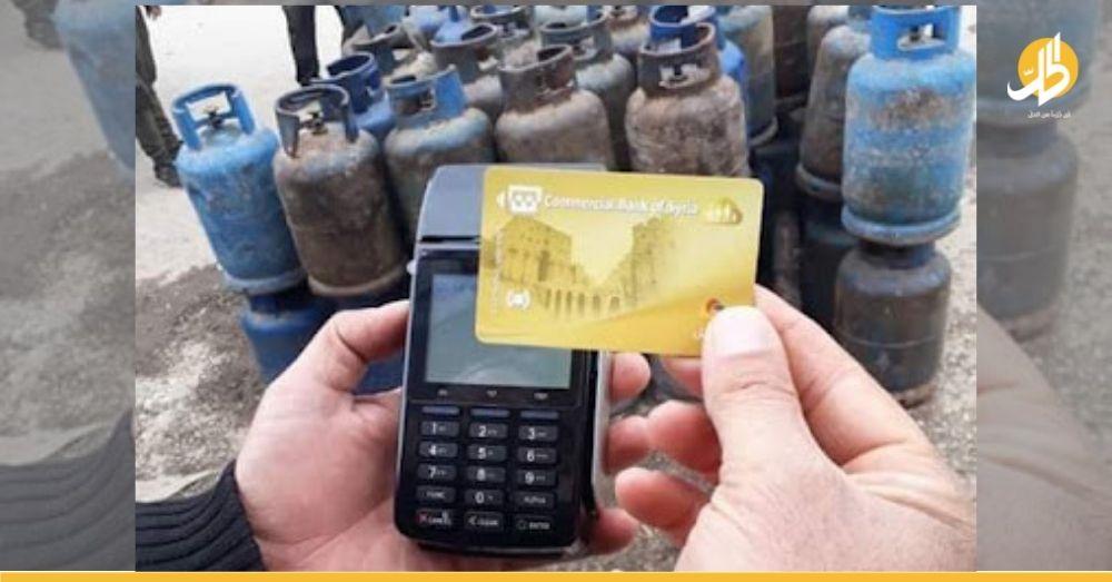 رفع سعر الغاز.. هل تنوي دمشق السيطرة على سوق السوداء؟