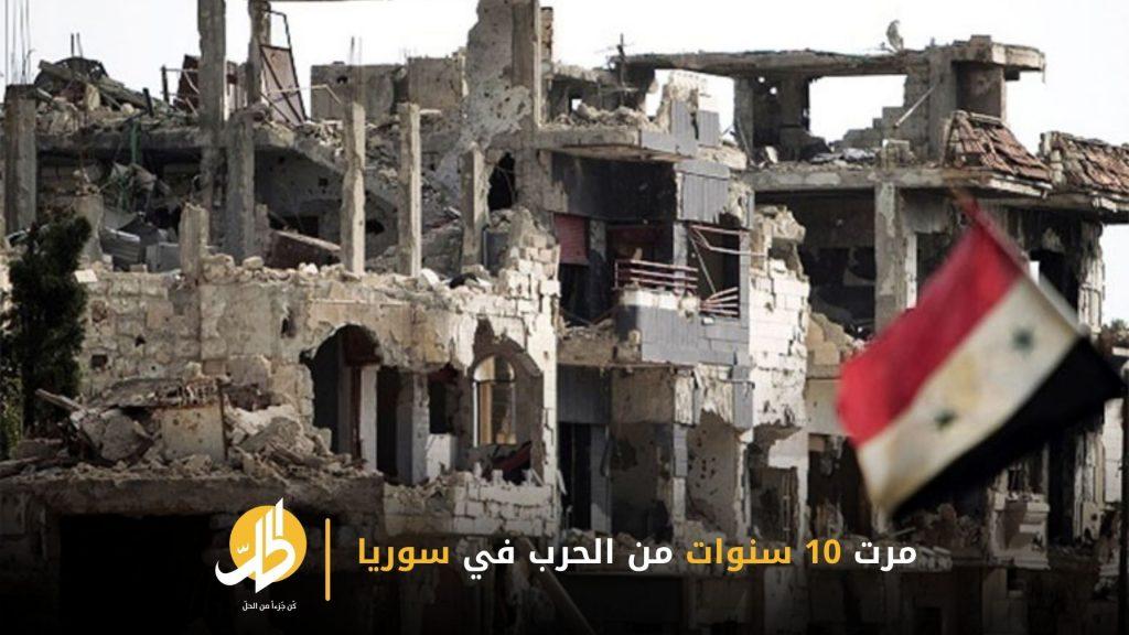 كندا وهولندا.. خطواتٌ مُشتركة لمحاسبة «الحكومة السوريّة»