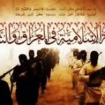 داعش تهدد بإغلاق جامعة الاتحاد الخاصة في الرقة
