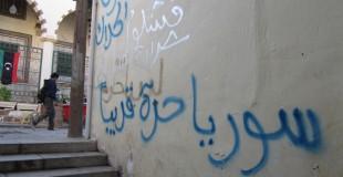 مقتل عنصر بالحرس الثوري الإيراني قرب الحدود العراقية