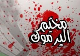 فلسطينيو سورية: مآس مزدوجة وخذلان عربي ودولي فاضح