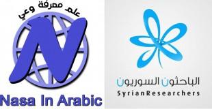 البنتاغون: تفعيل عمليات مكافحة الإرهاب في سوريا بعد توقف مؤقت