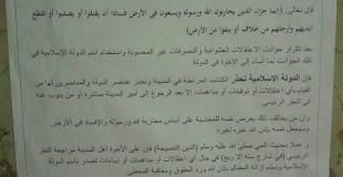 """الإعلان عن أولِ مدينةٍ عراقيةٍ """"منكوبة"""" بسبب السيول"""