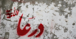 أربعة براميل وثلاثة قتلى في قصف النظام على درعا