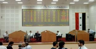 لأول مرة في العراق… «فقهاء» يديرون القضاء