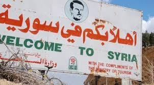 حكومة النظام.. تشجع الاستثمار السياحي في طرطوس واللاذقية