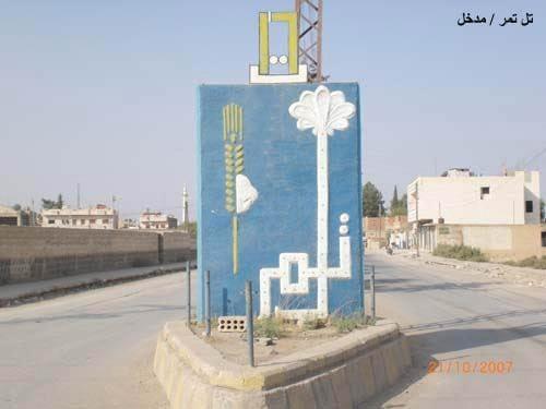 """قصفٌ لفصائل """"الجيش الوطني"""" يتسبب بقطع الكهرباء عن بلدة تل تمر شمالي الحسكة"""