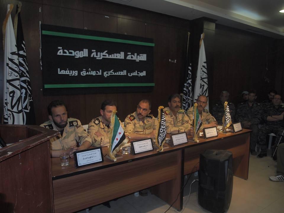القيادة الموحدة في الغوطة تدعو النصرة للانضمام إليها
