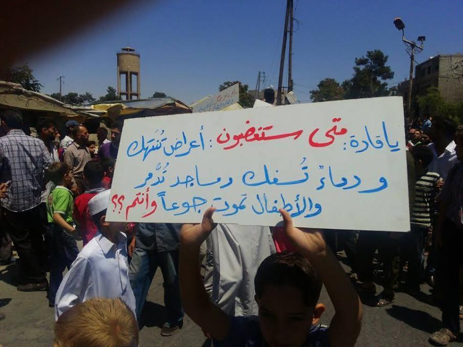 جيش الإسلام يعتقل ناشطين في الغوطة الشرقية