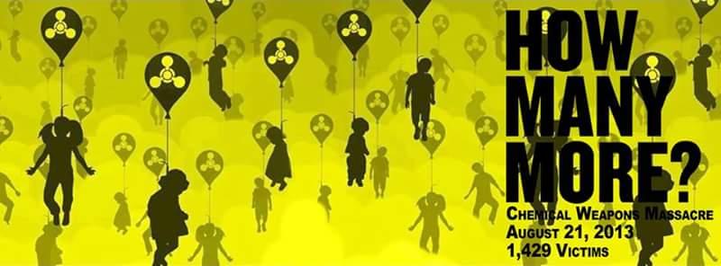 نشطاء يطلقون حملة في ذكرى مجزرة الكيماوي