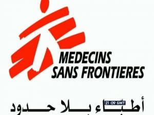 أطباء بلا حدود تدين قصف النظام لمشافي في إدلب