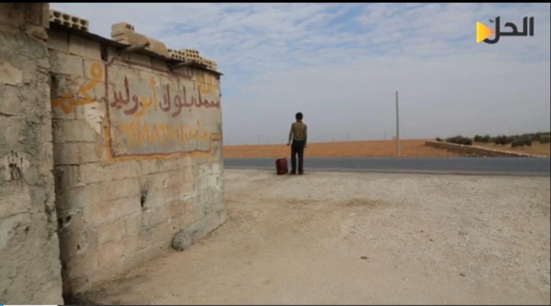 فيلم قصير: أوجلان السوري