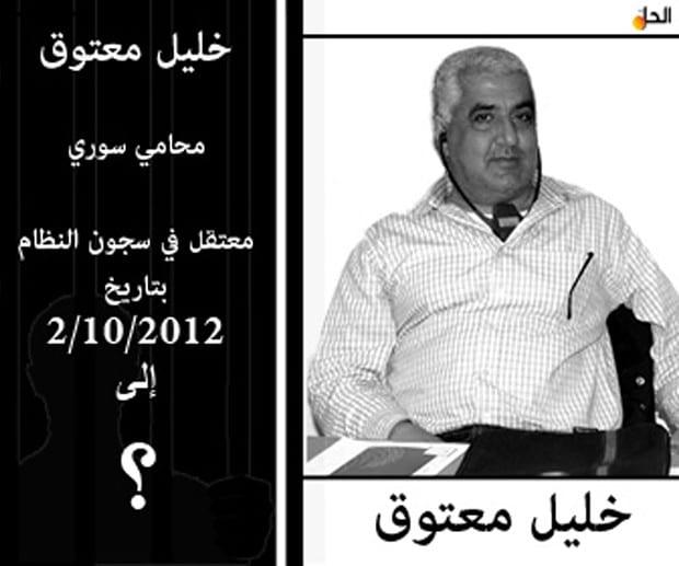 خلف قضبان النظام.. أصوات الحرية التي لا تستكين
