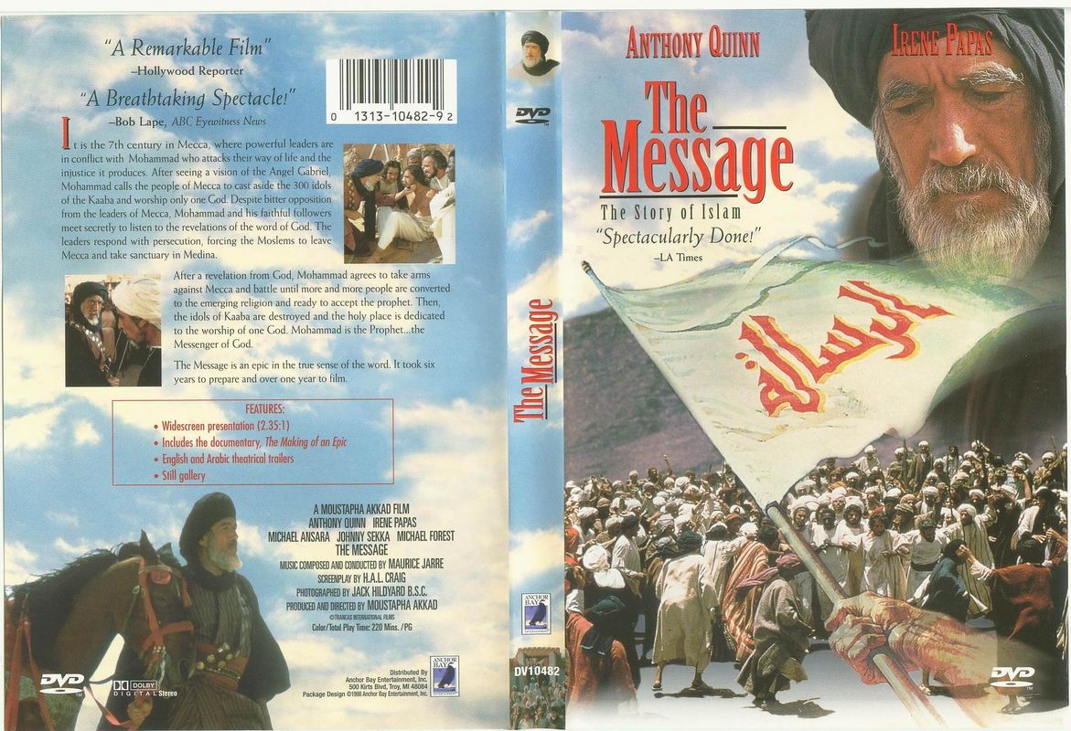 إيقاف عرض فيلم الرسالة للمخرج السوري مصطفى العقاد في اسكتلندا
