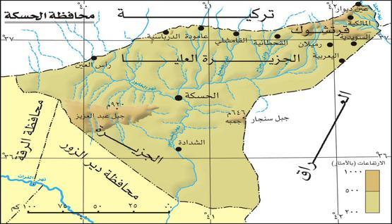 الحسكة: 64% من السكان الكرد هاجروا