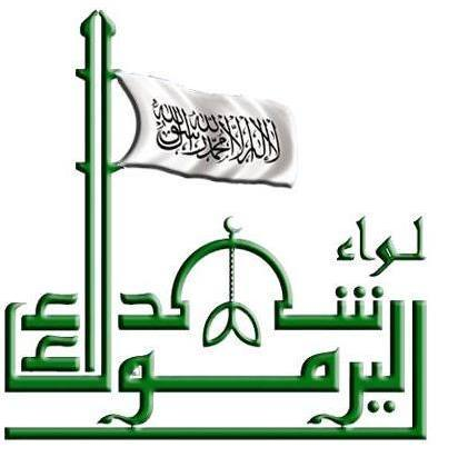 لواء شهداء اليرموك يواصل تقدمه ويُسيطر على بلدة عدوان بريف درعا الغربي