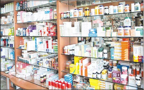 النظام يلجأ إلى كوبا لاستيراد الأدوية