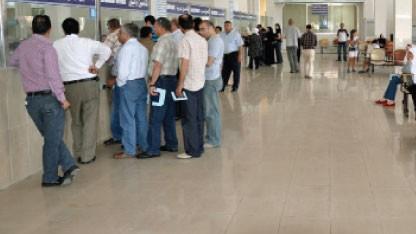 المالية تصدر تعميماً لتنظيم إذن مغادرة العاملين خارج القطر