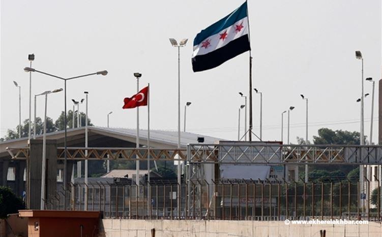 السلطات التركية تجري تعديلاً على قانون لم الشمل للسوريين