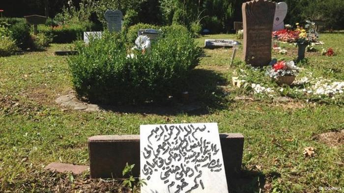 """""""البيروقراطية"""" تلاحق السوريين في أوروبا بعد موتهم..وتكلفة الدفن 1500 يورو"""