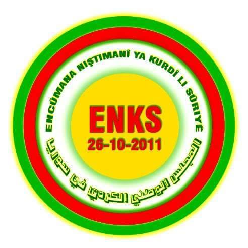 """""""الوطني الكردي"""" يتهم """"الاتحاد الديمقراطي"""" باختطاف اثنين من مناصريه"""