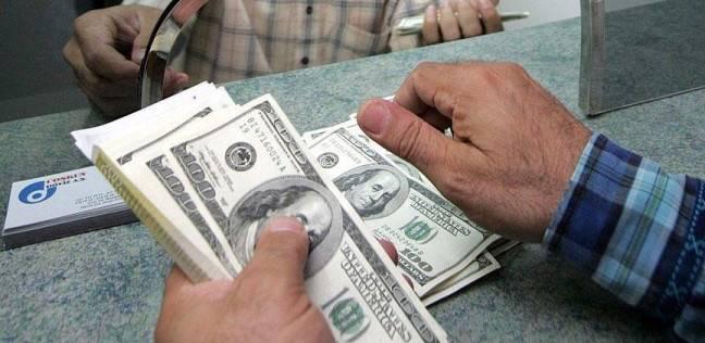 رفع رأسمال شركات الصرافة إلى 2 مليار ليرة