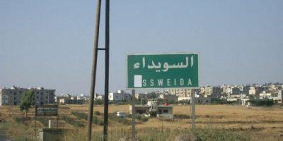اتفاق وشيك لحل النزاع بين درعا والسويداء هل تسمح إيران بإنجازه؟