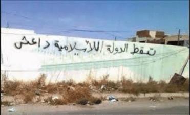 """""""دولة الخرافة"""" على جدران داعش، واغتيالات بكواتم الصوت.. مظاهر الرفض داخل التنظيم"""