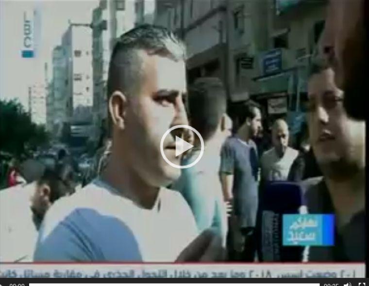 المصدر: تلفزيون LBC اللبناني
