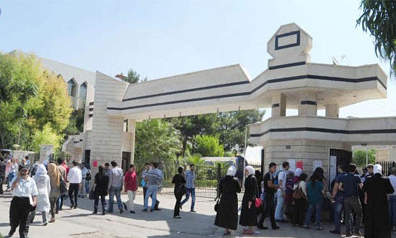 رفع رسوم التسجيل في الجامعات السورية