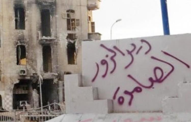 يتعرضون لإعدامات ميدانية وقصف: نشطاء يطلقون حملة لمناصرة 700 محاصر شمال دير الزور