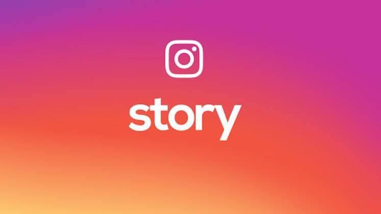 إنستغرام تمكن مستخدميها من إضافة الصور القديمة إلى قصصهم