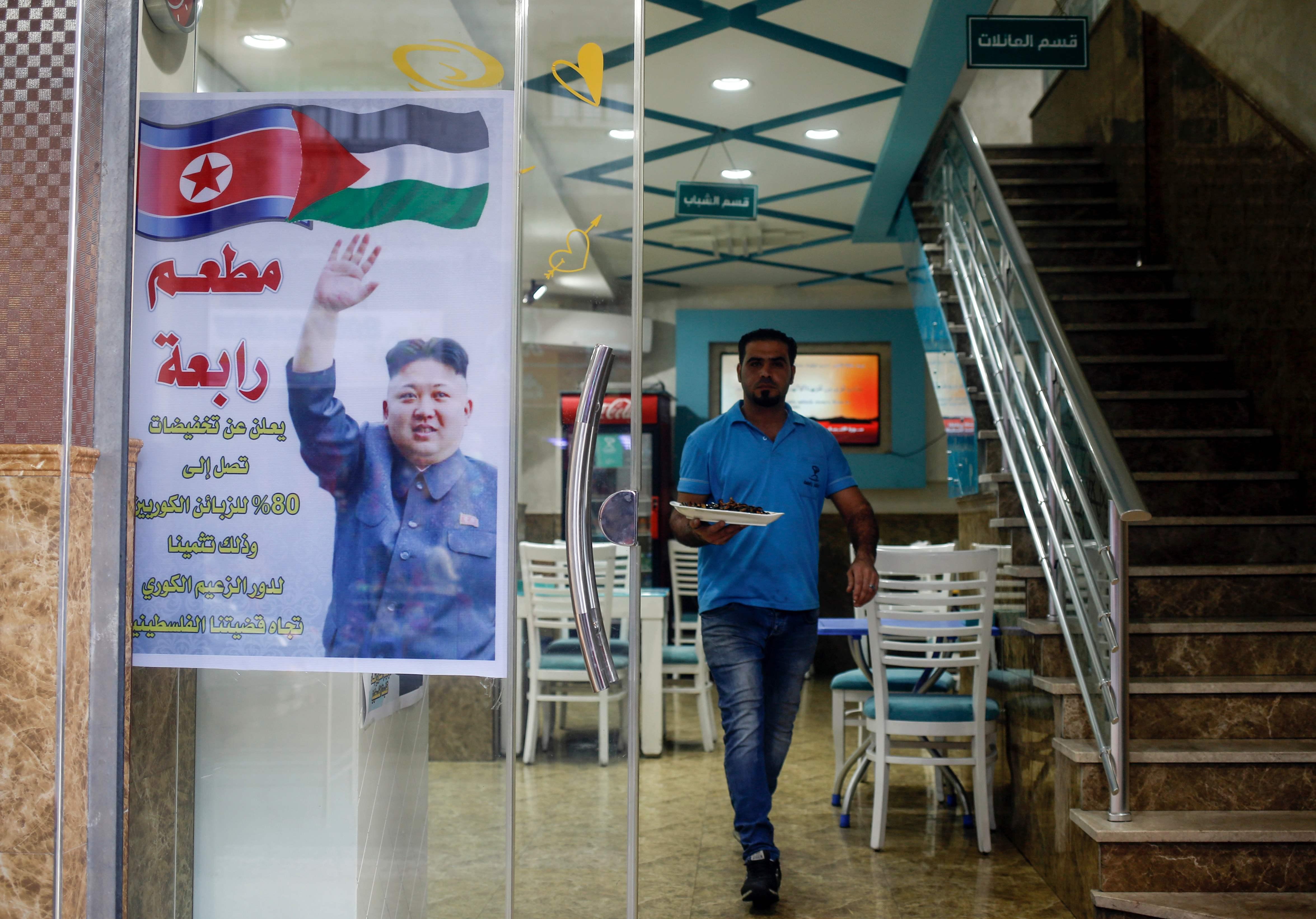 """بسبب """"معارضتها قرار ترامب"""": مطعم في غزة يقدم حسماً بقيمة 80% لمواطني كوريا الشمالية"""