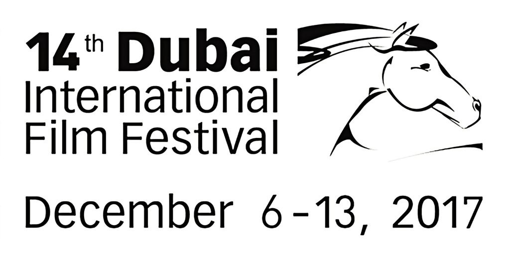 بحضور أشهر نجوم الفن العالمي والعربي .. انطلاق مهرجان دبي السينمائي 2017